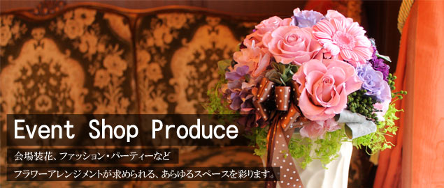 Event Shop Produce